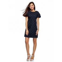 Платье женское oodji Ultra, цвет: темно-синий, белый. 12C00003/42841/7912G. Размер 34 (40-170)