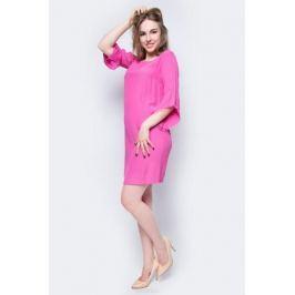 Платье adL, цвет: розовый. 12433465000_983. Размер XS (40/42)