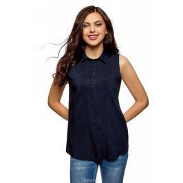 Рубашка женская oodji Ultra, цвет: темно-синий. 14911009B/26346/7900N. Размер 36 (42-170)