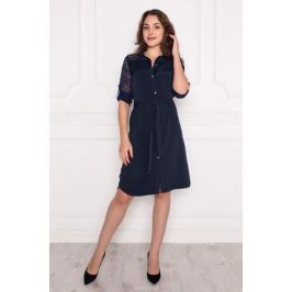 Платье Lautus, цвет: темно-синий. 1006. Размер 44