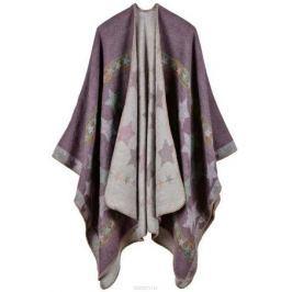 Пончо женское Bradex Лилас, цвет: фиолетовый, серый. AS 0283. Размер 150 х 130 см