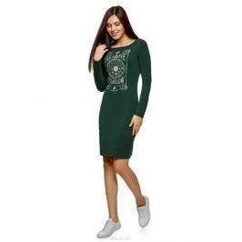 Платье oodji Ultra, цвет: темно-зеленый. 14001183-6/46148/6912P. Размер XXS (40) Женская одежда