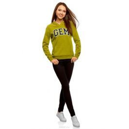 Толстовка женская oodji Ultra, цвет: желто-зеленый. 15401003-1/48017/6729P. Размер M (46) Женская одежда