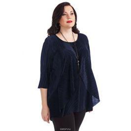 Блузка женская Averi, цвет: синий. 1364_029. Размер 56 (60) Женская одежда