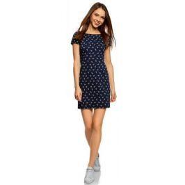 Платье oodji Ultra, цвет: темно-синий, белый. 14001117-6/16564/7910O. Размер M (46) Женская одежда