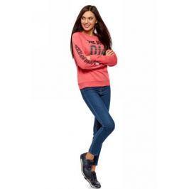 Свитшот женский oodji Ultra, цвет: розовый. 14808015-23/46151/4119P. Размер XXL (52) Женская одежда