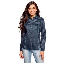 Рубашка женская oodji Ultra, цвет: темно-синий, кремовый. 11442121-5B/43609/7930G. Размер 44 (50-170) Женская одежда