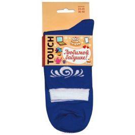 Носки женские Touch Gold Бабушке, цвет: синий. 351. Размер 36/40 (23/25)