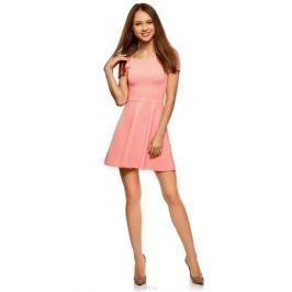 Платье oodji Ultra, цвет: розовый. 14011034B/42588/4100N. Размер XS (42)