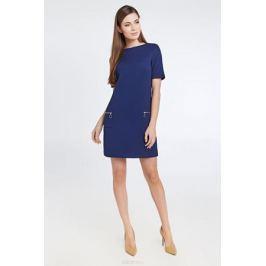 Платье Concept Club Rada, цвет: темно-синий. 10200200431_600. Размер L (48)