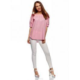Блузка женская oodji Ultra, цвет: розовый. 11424002/47875/4110S. Размер 34 (40-170)