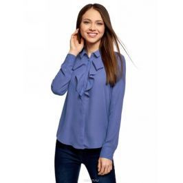 Блузка женская oodji Collection, цвет: сине-сиреневый. 21411090/36215/7502N. Размер 44 (50-170)