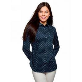 Рубашка женская oodji Ultra, цвет: темно-синий, розовый. 13K03007B/26357/7940O. Размер 34 (40-170)