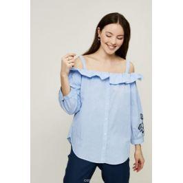 Блузка женская Zarina, цвет: разноцветный. 8226108308051. Размер 42