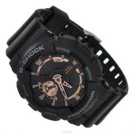 Часы мужские наручные Casio