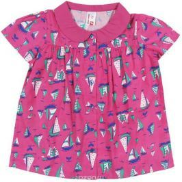 Блузка для девочки Cherubino, цвет: розовый. CK 6T024. Размер 122