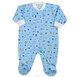 Комбинезон детский Фреш стайл, цвет: голубой. 10-526. Размер 74, 9 месяцев