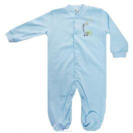 Комбинезон детский Клякса, цвет: голубой. 37-550. Размер 74, 9 месяцев
