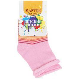 Носки детские Master Socks, цвет: розовый. 52300. Размер 14