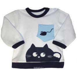 Кофточка детская КотМарКот Cats&mouse, цвет: темно-синий, белый. 7928. Размер 86