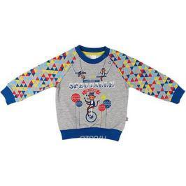 Джемпер для мальчика Cherubino, цвет: синий. CWB 61444 (135). Размер 98