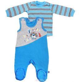 Комплект для мальчика Cherubino: джемпер, ползунки, цвет: меланж, голубой. CWN 9429. Размер 80