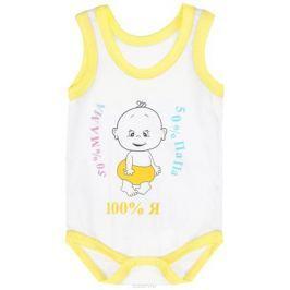 Боди-майка детское Клякса, цвет: белый, желтый. 11-304. Размер 62