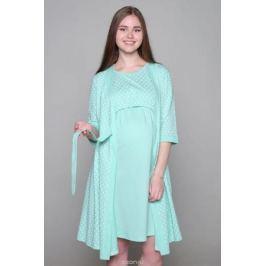 Комплект для беременных и кормящих Hunny Mammy: халат, сорочка ночная, цвет: светло-бирюзовый. 1-НМК 07720. Размер 50