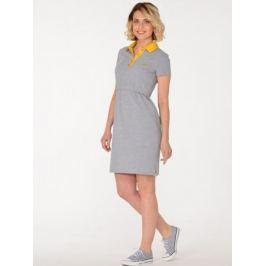 Платье для беременных BuduMamoy, цвет: серый. KL PL 1561 TK 629. Размер 50