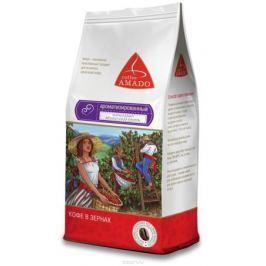 Amado Марагоджип Французская ваниль кофе в зернах, 500 г