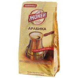 Жокей Для турки кофе молотый, 200 г