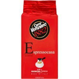 Vergnano Espresso casa кофе молотый, 250 г