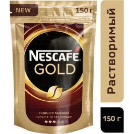 Nescafe Gold Кофе растворимый сублимированный с добавлением натурального жареного молотого кофе, 150 г