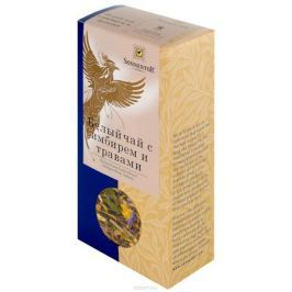 Sonnentor белый листовой чай, 70 г
