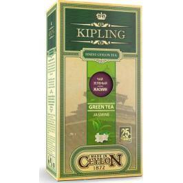 Kipling Green tea with Jasmine зеленый чай в пакетиках, 25 шт