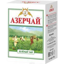 Азерчай чай зеленый листовой, 100 г