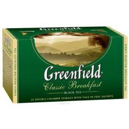 Greenfield Classic Breakfast черный чай в пакетиках, 25 шт