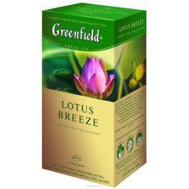 Greenfield Lotus Breeze зеленый чай в пакетиках, 25 шт