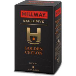 Hillway Golden Ceylon чай в сашетах, 25 шт