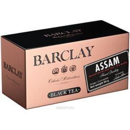 Barclay индийиский Ассам чай черный байховый , 25 шт