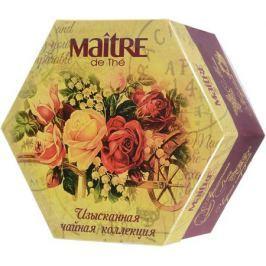 Maitre Розы Изысканная чайная коллекция набор чая в пакетиках, 60 шт