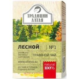 Алтэя Чайный напиток Травяной чай Лесной, 80 г