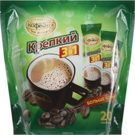 Московская кофейня на паяхъ Крепкий 3 в 1 напиток кофейный растворимый в пакетиках, 20 шт