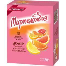Мармеландия апельсиновые, лимонные и гейпфрутовые дольки, 330 г Мармелад