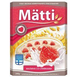 Matti каша малина со сливками, 6 шт по 40 г