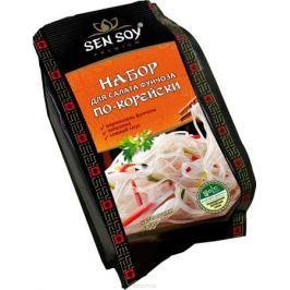 Sen Soy Фунчоза по-корейски набор для приготовления салата, 210 г