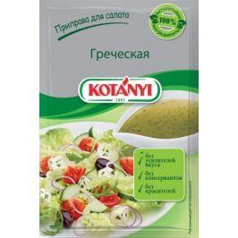 Kotanyi Для салата греческая, 13 г