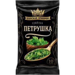 Царская приправа петрушка зелень сушеная, 4 пакетика по 10 г