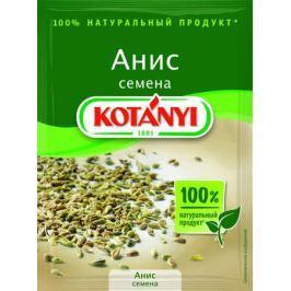 Kotanyi Анис семена, 25 г