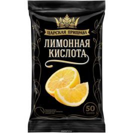 Царская приправа лимонная кислота, 4 пакетика по 50 г